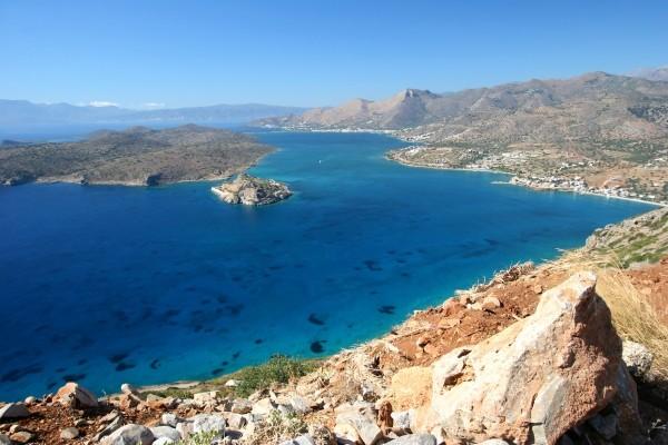 Nature - Autotour Crète Classique 3*