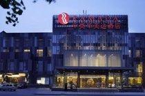 Vacances Hotel Ramada Parkside