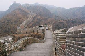 Vacances Pekin: Circuit Lumières de Chine
