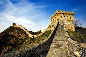 Vacances Shanghai: Circuit Merveilles de Chine