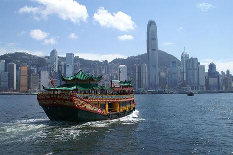 Voyages Hong Kong