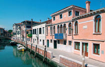 Ville - San Sebastiano Garden 4*