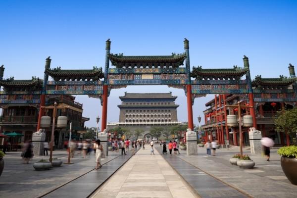 Ville - Hôtel Séjour libre à Pékin