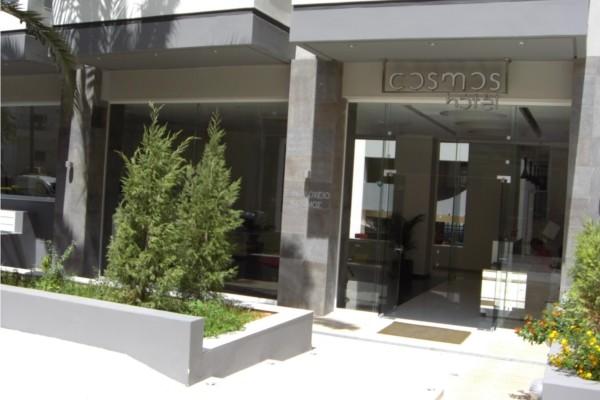 Facade - Cosmos Hotel/apartments 3*