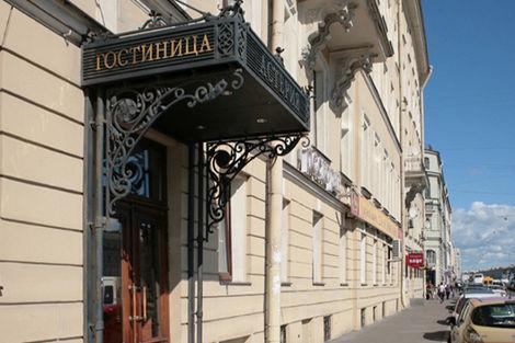 Hôtel Asteria 3* - SAINT-PÉTERSBOURG - RUSSIE