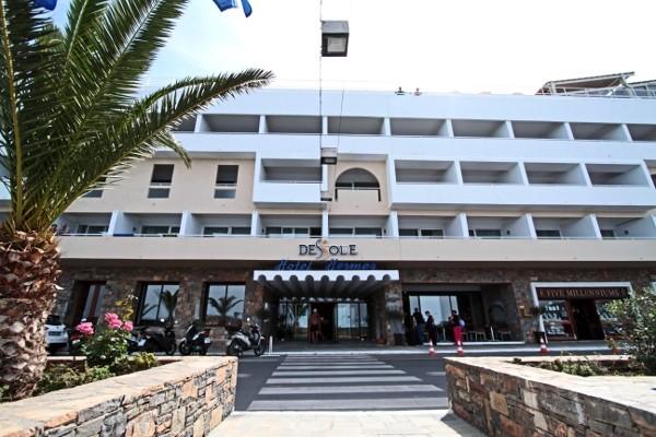 H 244 Tel Hermes Hotel 4 Voyage Gr 232 Ce S 233 Jour Heraklion