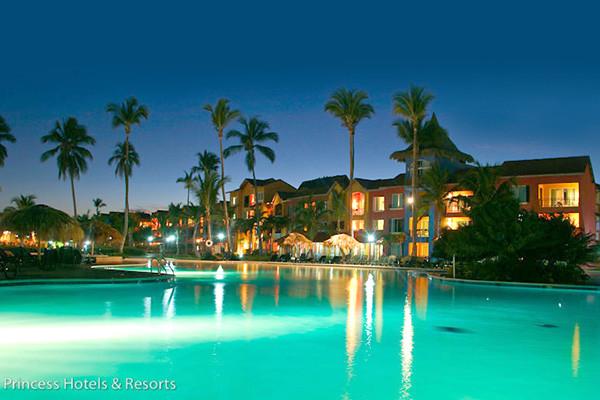 Promo vacances pas cher r publique dominicaine h tel for Site de reservation hotel pas cher