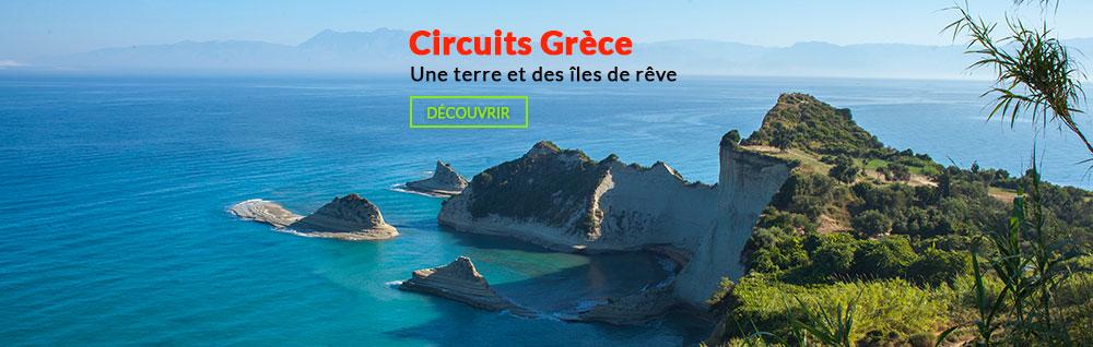 circuit pas cher circuits touristiques voyage autotour circuits prix promo fram. Black Bedroom Furniture Sets. Home Design Ideas