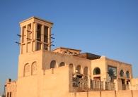 Hôtels d'exception A Dubaï