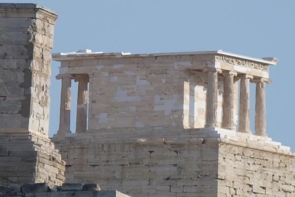 Monument - Autotour la Grèce Classique 3* avec voiture cat B Athenes Grece