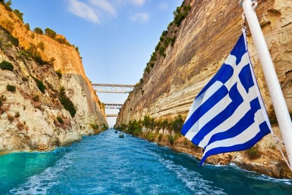 Nature - Autotour Découverte de la Grèce Athenes Grece