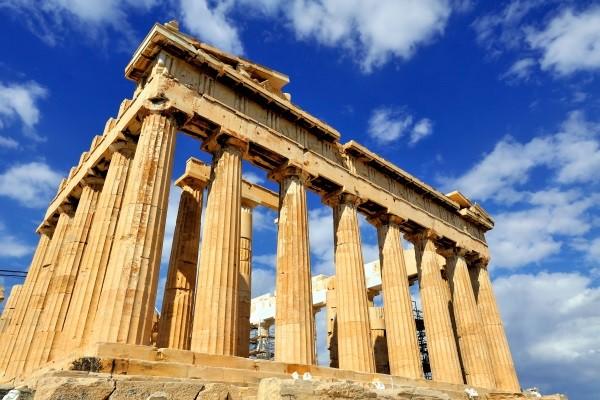 Monument - Autotour Grèce Classique 3* Athenes Grece