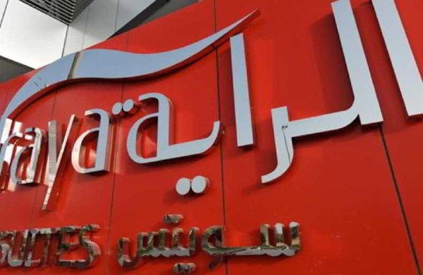 Facade - Al Raya Suites 4* Bahrein Bahrein