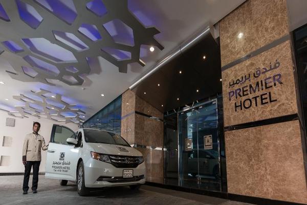 Facade - Atiram Premier Hotel 4* Bahrein Bahrein