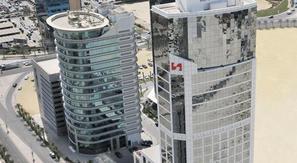 Bahrein-Manama, Hôtel Swiss belhotel Seef Bahrain