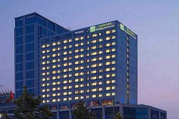 Facade - Holiday Inn Express Beijing Wangjing 3* Beijing Chine