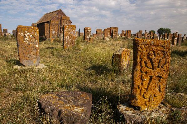 Monument - Circuit Magie de l'Arménie 4* Yerevan Armenie