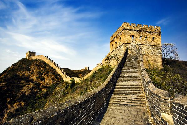 Monument - Circuit Splendeurs de Chine & Extension Chine du sud et Hong Kong Pekin Chine
