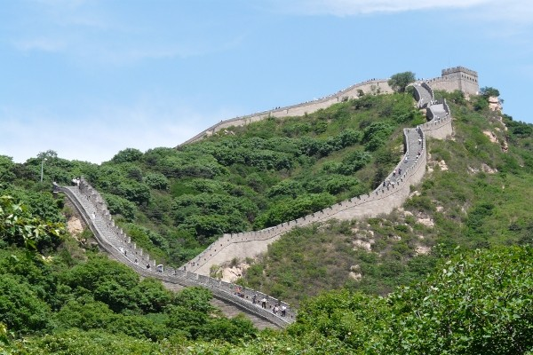 Monument - Circuit Premier Regard Chine Pekin Chine