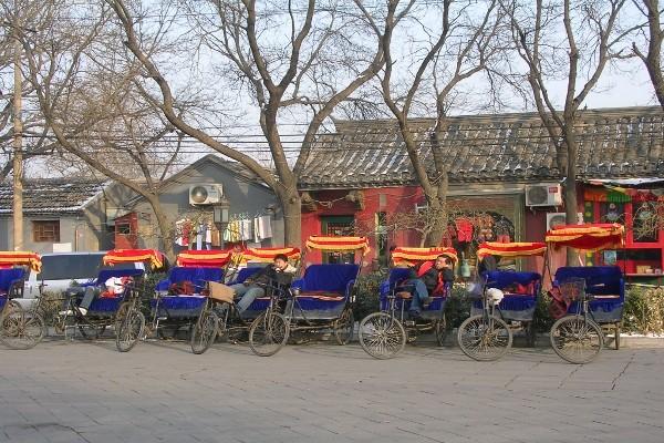 Ville - Circuit Premier Regard Chine Pekin Chine