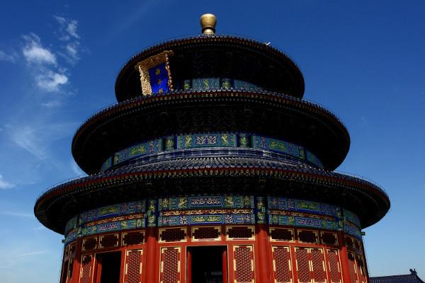 Monument - Circuit Découverte Chinoise 3* Pekin Chine