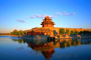 Vacances Pekin: Circuit Decouverte Chinoise