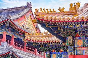 Chine-Pekin, Circuit Premier Regard Chine