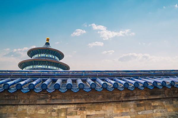 Monument - Circuit Lumières de Chine 3* Pekin Chine