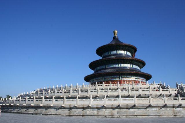Chine : Circuit Merveilles de Chine