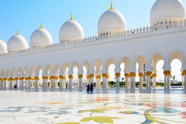 (fictif) - Circuit Indispensable Emirats et Musandam 4* Dubai Dubai et les Emirats
