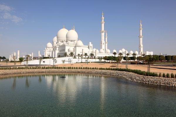 Monument - Circuit Fjords, Montagnes et Mer 4* Dubai Dubai et les Emirats