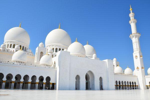Ville - Circuit Nouvel an aux Emirats 5* Dubai Dubai et les Emirats