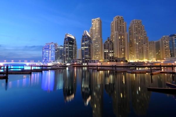 Ville - Circuit Trésors des Emirats 4* Dubai Dubai et les Emirats