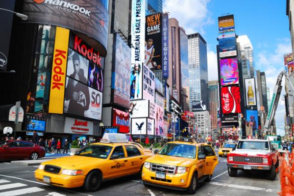(fictif) - Circuit Ouest Américain Extension New York