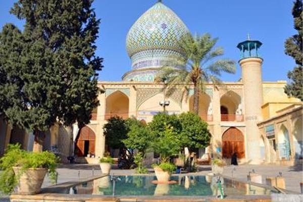 Hotel Teheran Pas Cher