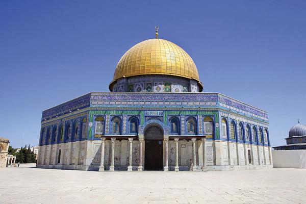 Ville - Circuit Découvertes en Israël 3* Jerusalem Israel