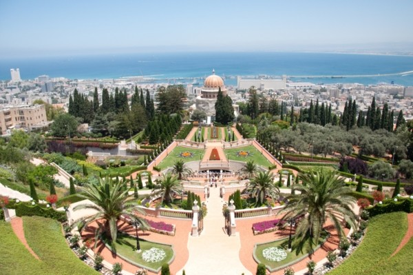 Parc - Circuit Mosaique israelienne Tel Aviv Israel