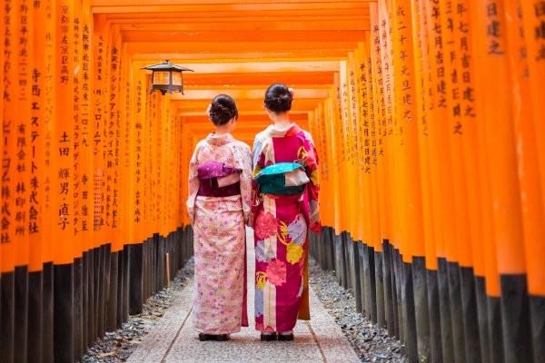 (fictif) - Circuit Les essentiels du Japon + Extension Hiroshima 3* Tokyo Japon