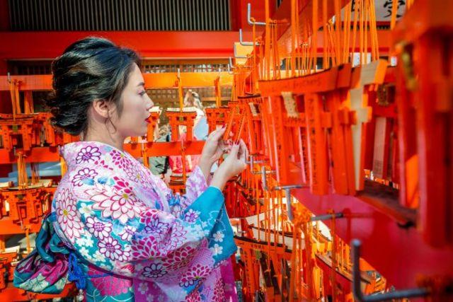 Fram Japon : hotel Circuit Les essentiels du Japon - Tokyo