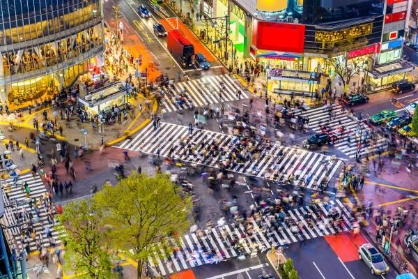 Centre vilel Tokyo
