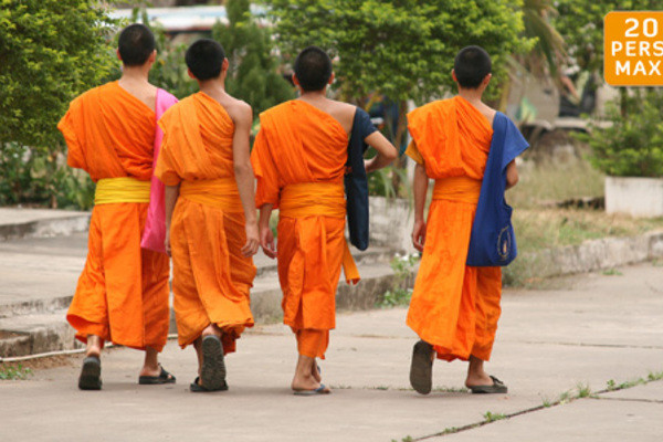 Photo - Indispensable Laos