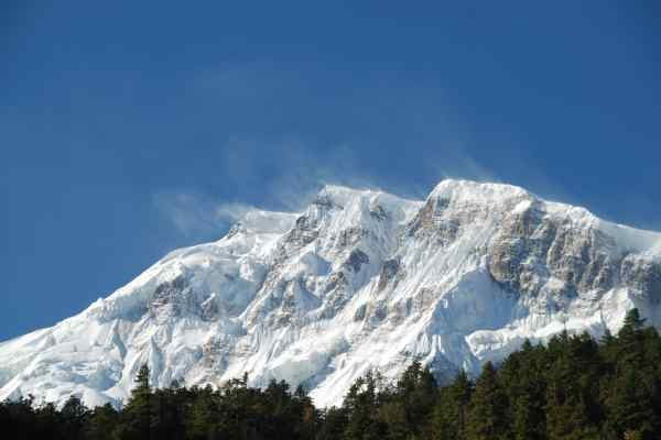 Nature - Circuit Les Incontournables du Népal Kathmandou Nepal
