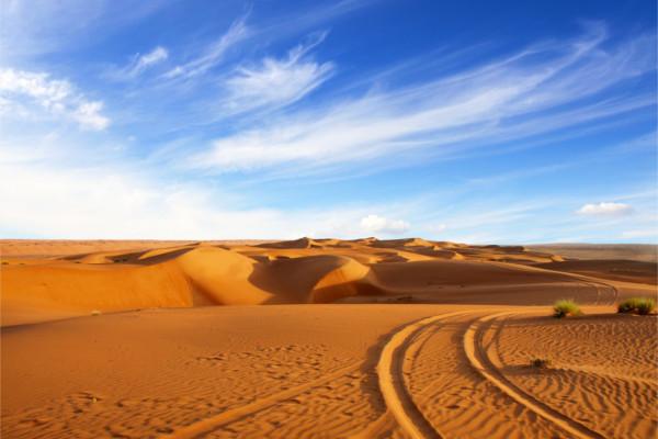 Nature - Circuit Oman Express 4* Mascate Oman
