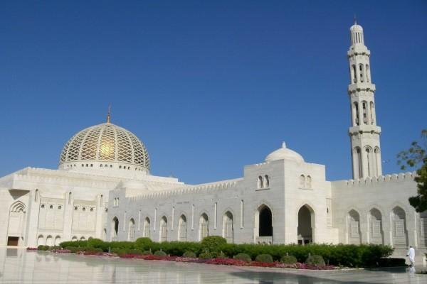 Monument - Circuit Splendeurs d'Oman et des Emirats Mascate Oman