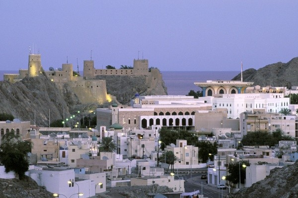 Ville - Circuit Paysages d'Oman 4* Mascate Oman