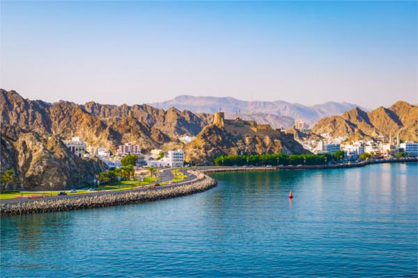 Ville - Circuit 1er regard Oman & Emirats 4* Mascate Oman