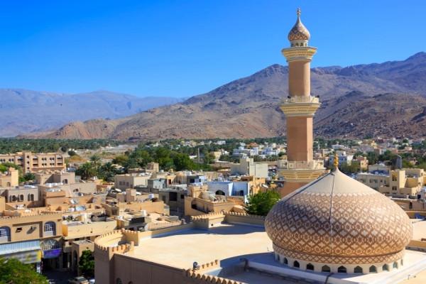 Ville - Circuit Oman 3* Mascate Oman