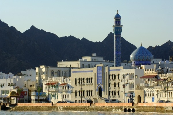 Ville - Circuit Oman Express 4* Mascate Oman