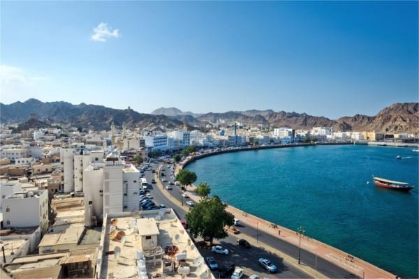 Ville - Circuit 1er regard Oman & Emirats 3* sup Mascate Oman