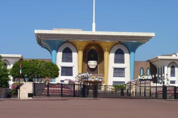 Ville - Circuit Terres De L'Or Noir 4* Mascate Oman